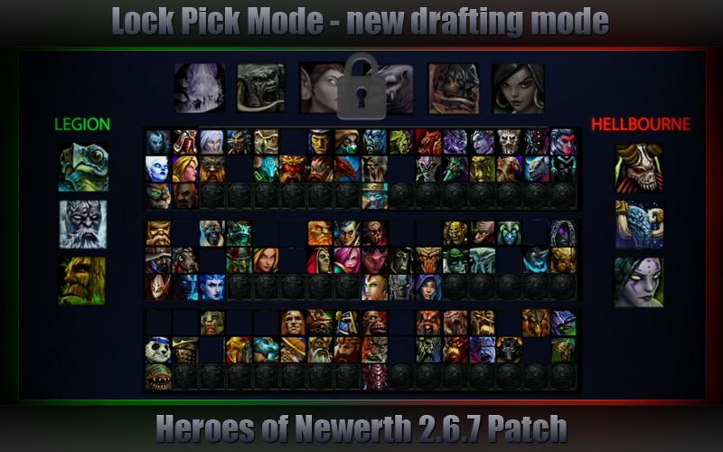 Добавлен новый мод: Lock Pick - Lock Pick это новый официальный турнирный м