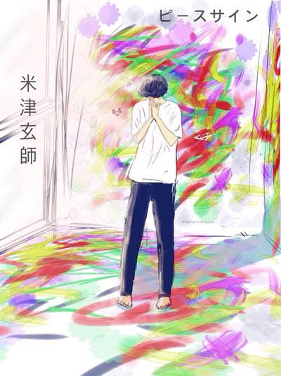 Peace Sign Kenshi Yonezu By Melancholyrue On Deviantart