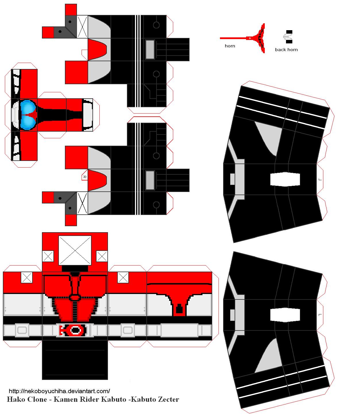 Minecraft Papercraft Cape – Jerusalem House