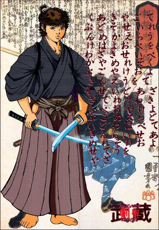 TojiX's Profile Picture