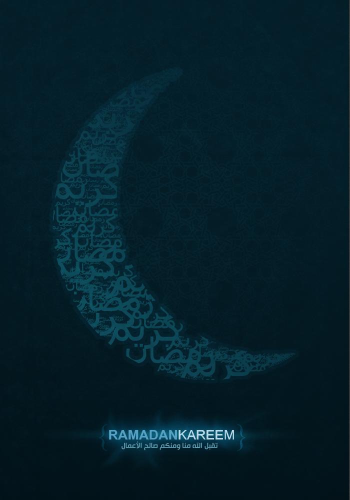Ramadan Kareem by Magableh