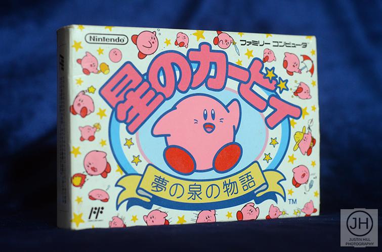 Box Art Showcase - Kirby's Adventure by WaywardPhotography