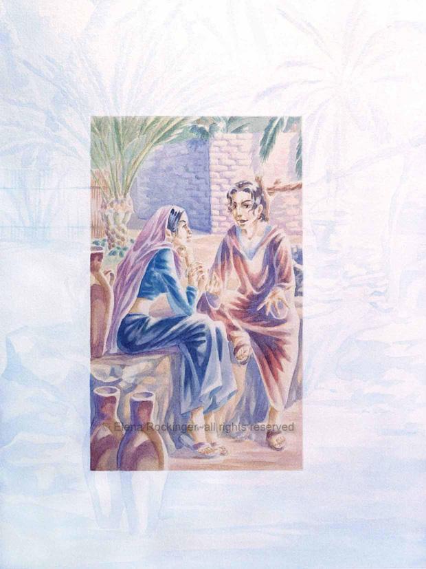 Fatima by esyre