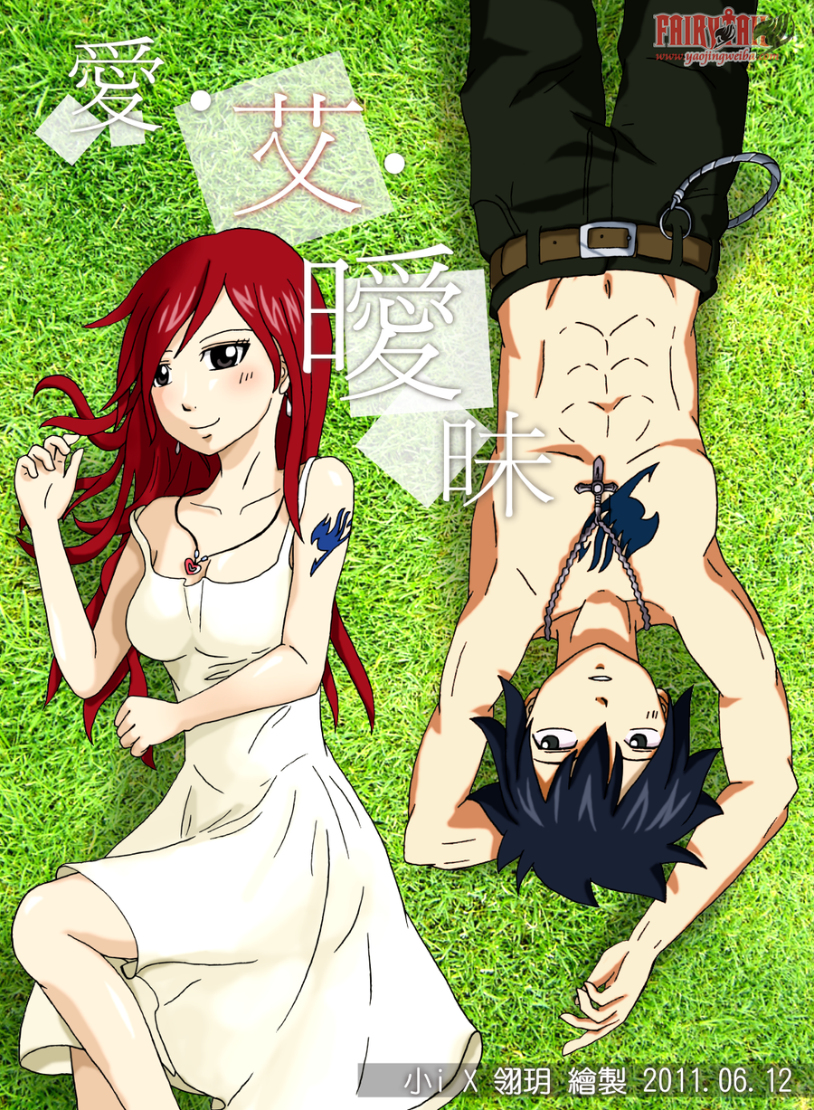 Gray Fullbuster , Erza Scarlet by icecream80810 on DeviantArt