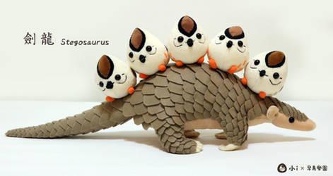 Bird + pangolin = Stegosaurus