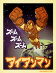 Zoom Zoom Zoom Iron Man