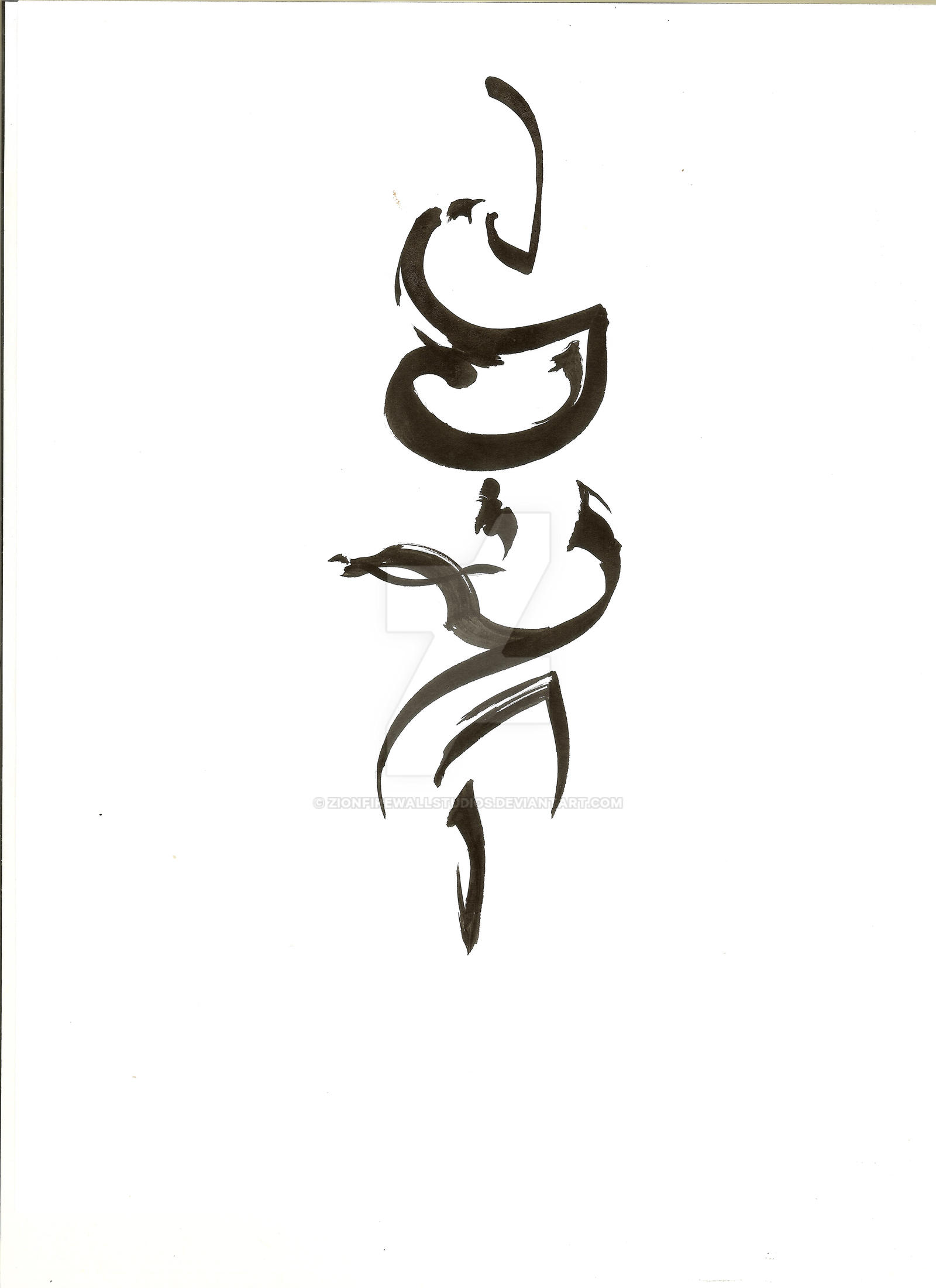 Hebrew calligraphy by zionfirewallstudios on deviantart Hebrew calligraphy art