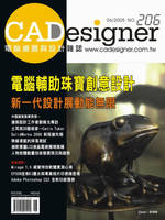 Cover of CAD Designer June2005 by cetintuker