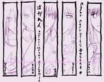Wrath, Riza, Roy, Yuki, Tohru