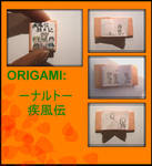 Naruto Origami Diary