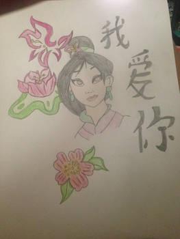 Mulan I love you