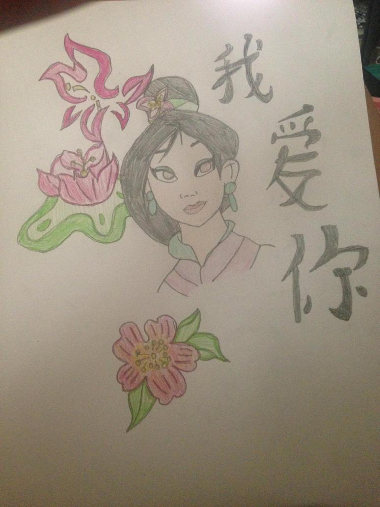 Mulan I love you by nightangel5431