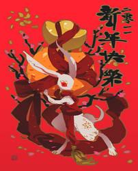Early Happy CNY 2011 by u-ness