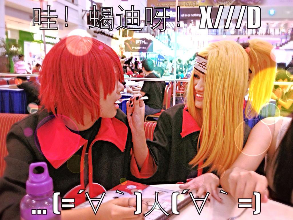 SasoDei cosplay by LittleKumiko