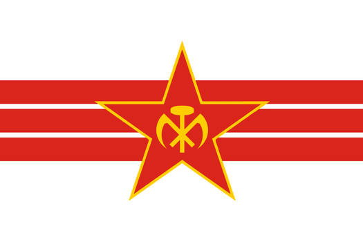 Flag of the Korean Peoples Republic