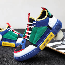 Japanese Multicolour Patched Sneakers