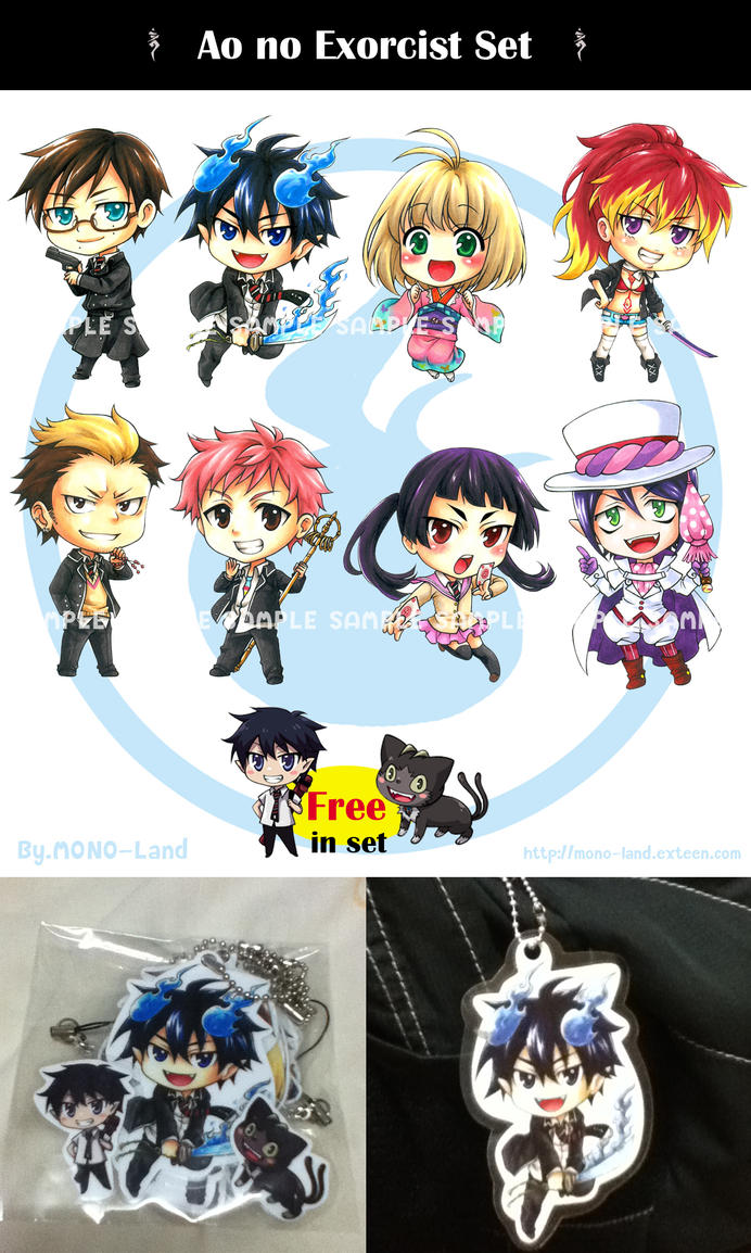 AOEX - Key Chain Set by MONO-Land
