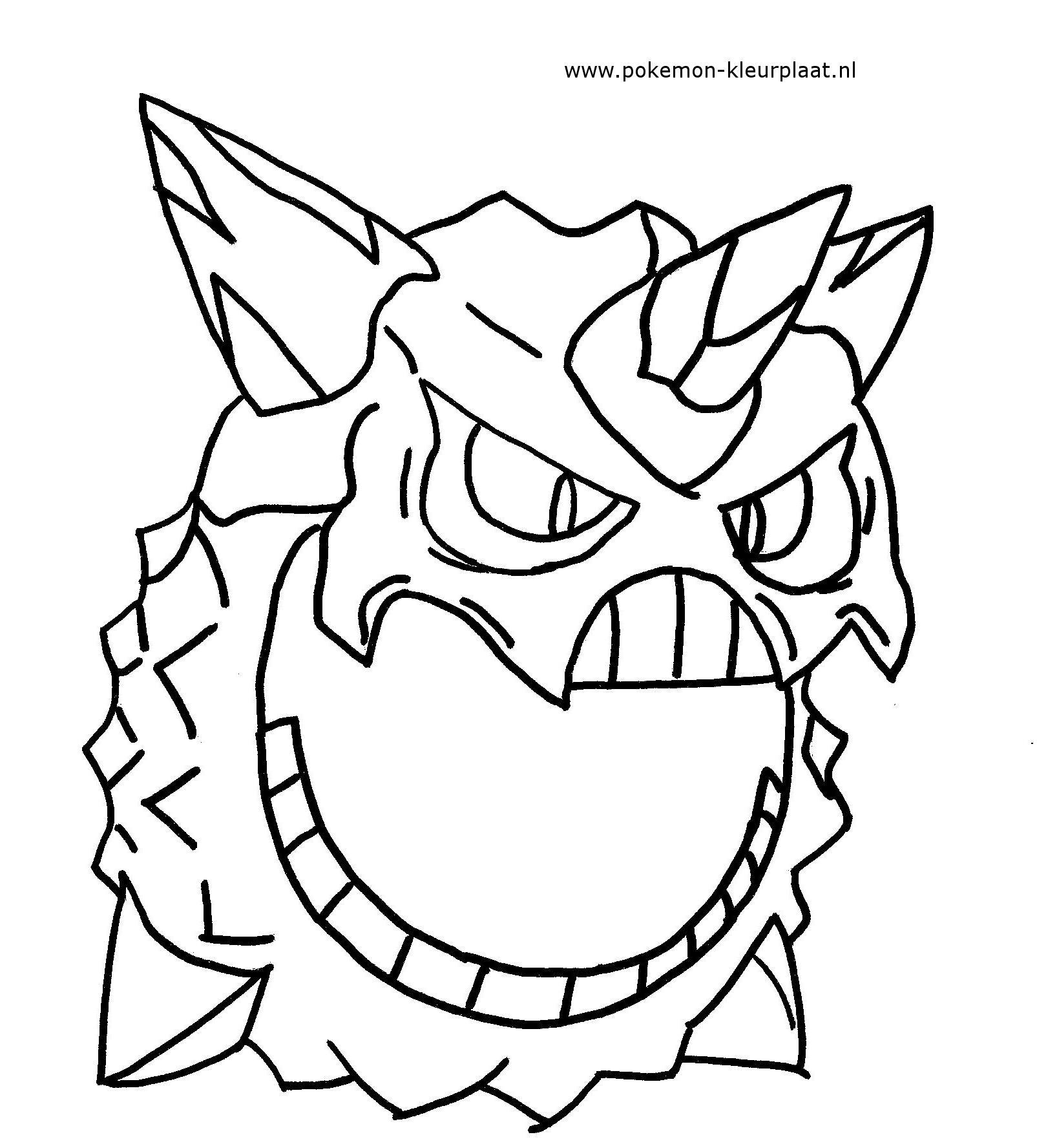 mega pokemon coloring pages | Mega Glalie Coloring Page by jpijl on DeviantArt