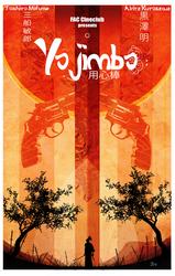 Akira Kurosawa's Yojimbo by Borruen