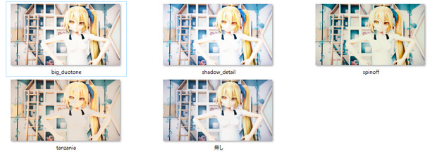 Effect ikclut_ex_g3 DL+ by poi789