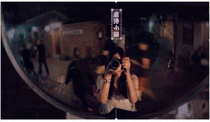 there was a girl in lugang,taiwan 2012