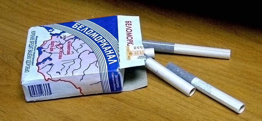 беломорканал фото сигареты