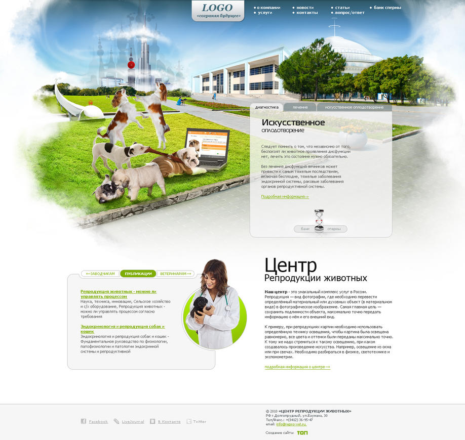 reproduction by meta sirius d34sn0o Creatively Inspired Web Interface Designs