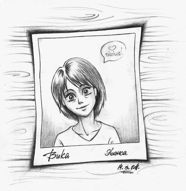 Viria by Evansa
