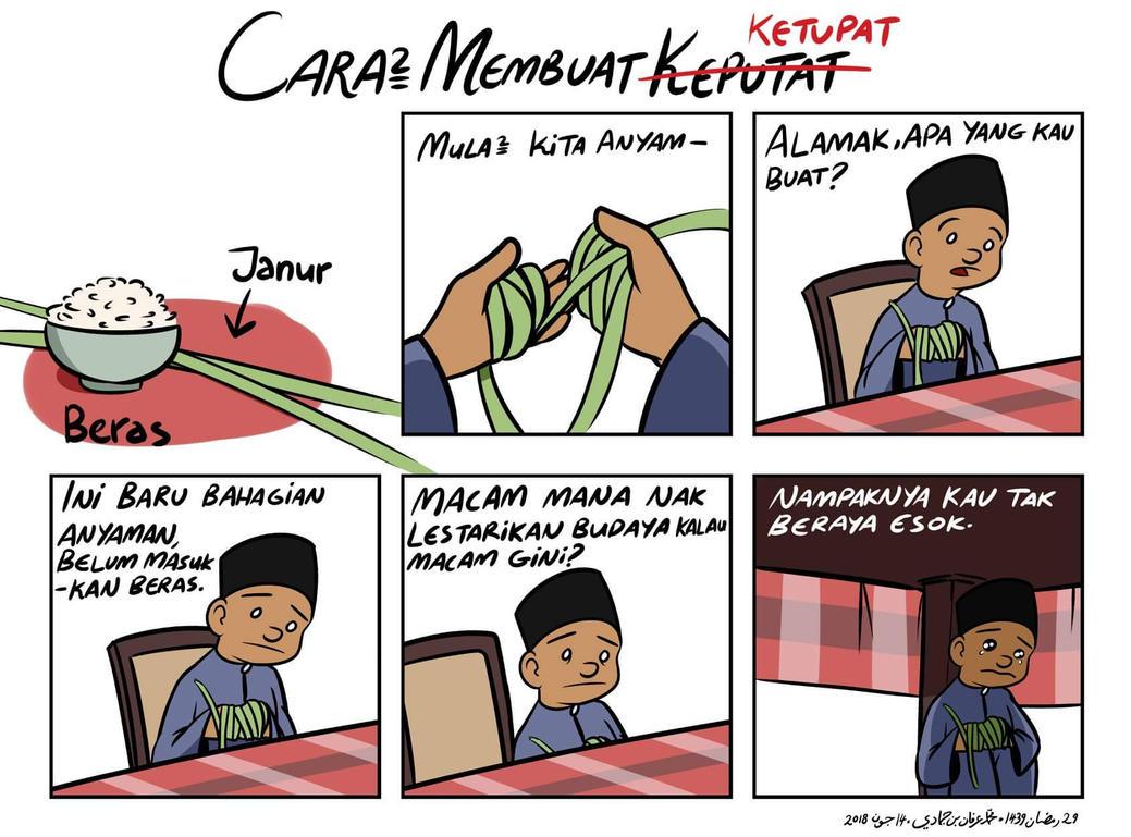 How To Make Ketupat (Translated) by poecillia-gracilis19