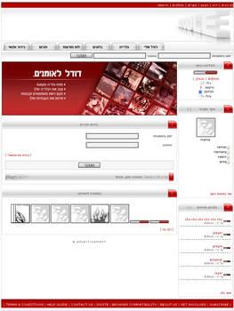 doodle site