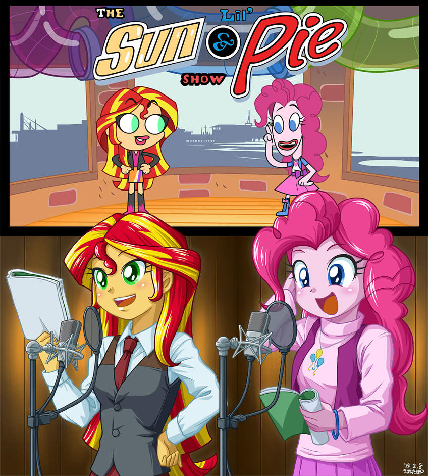 the_lil__sun_and_pie_by_uotapo-d75jokz.j