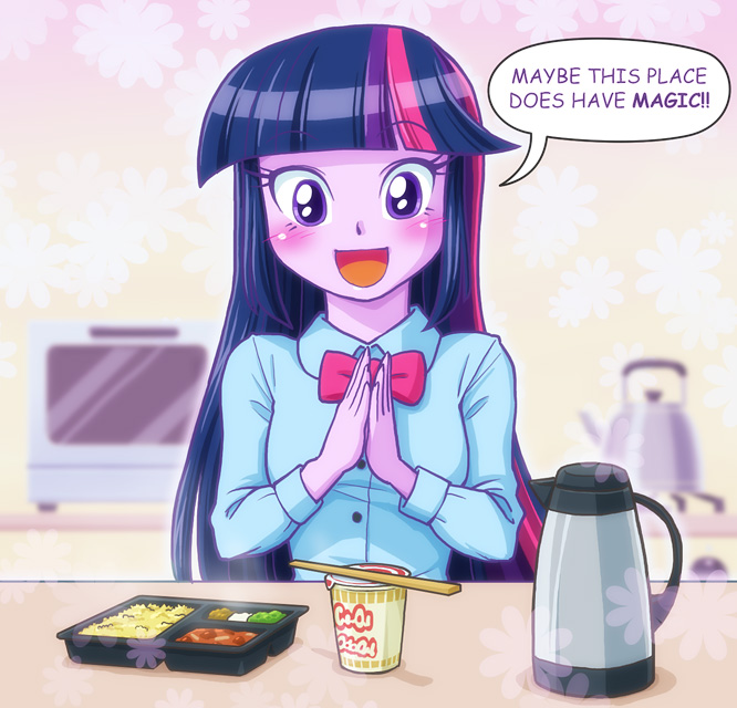 http://fc06.deviantart.net/fs70/f/2014/041/c/c/instant_foods_is_magic_by_uotapo-d75z92j.jpg