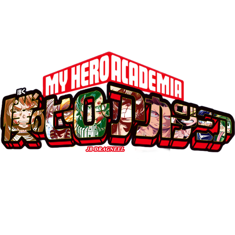 Boku No Hero Academia Logo Customized By Jbdragneel On Deviantart 🙂 (also may contain some swearing, according to one. boku no hero academia logo customized