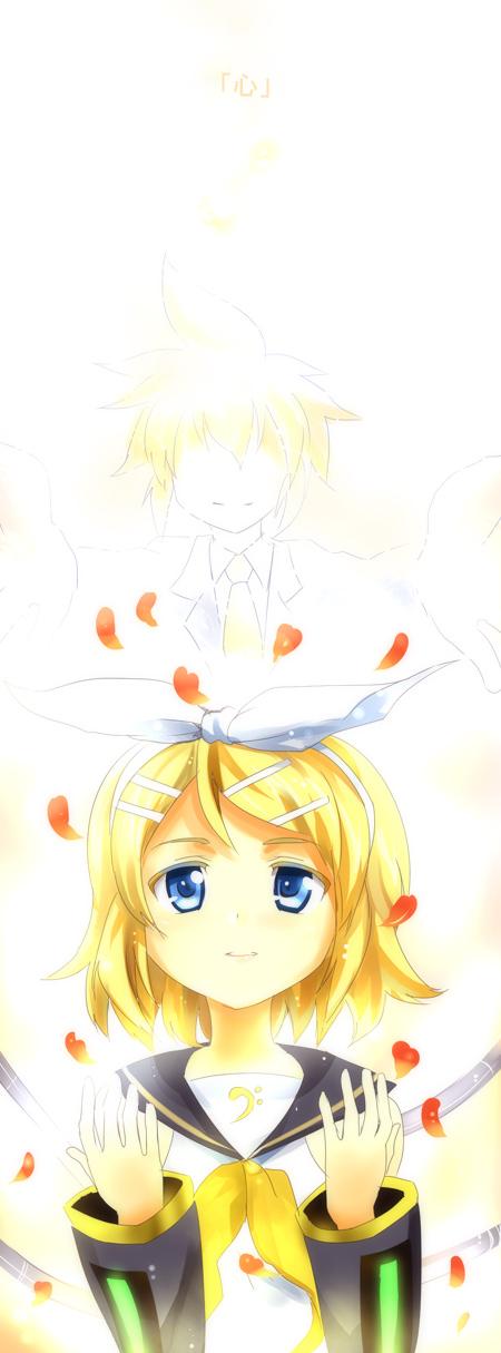 Vocaloid- Kokoro by meru-chan