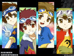 Digimon:Goggle bois
