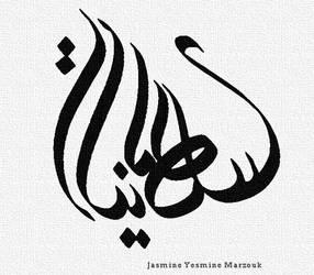 Sultaniat