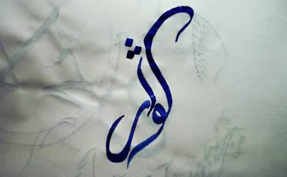 Kawthar