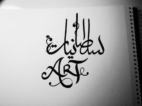 Sultaniat Art