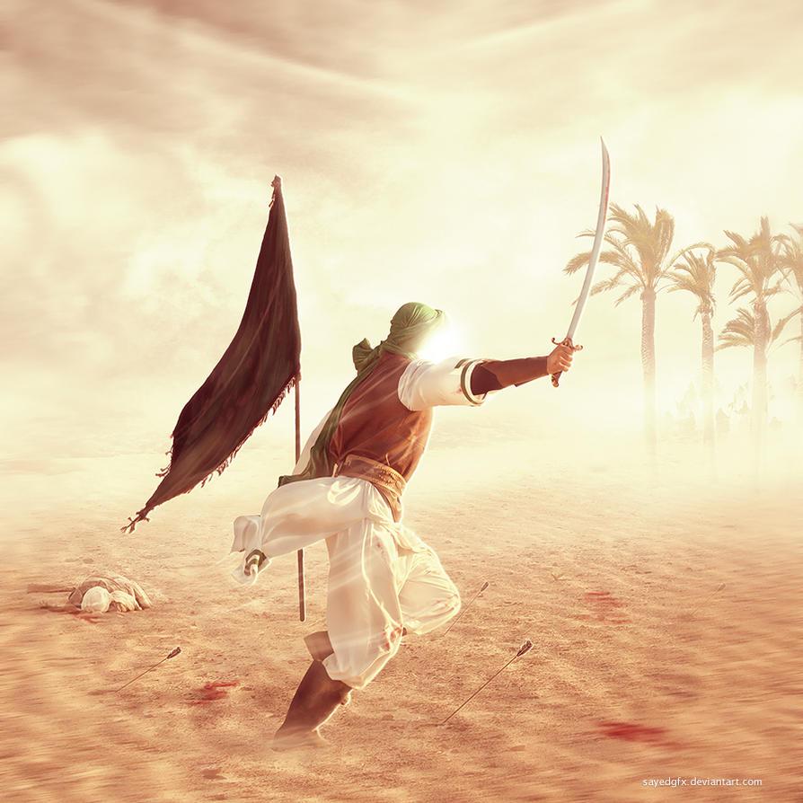 Shabeeh Al-Mustafa by sayedgfx