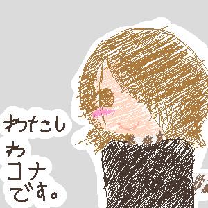 Intro by Komizu