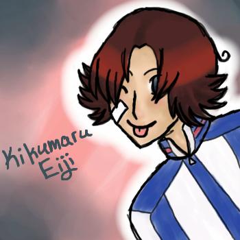 Kikumaru? by Komizu