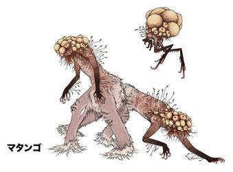 Folly of Man: Matango by TrollMans
