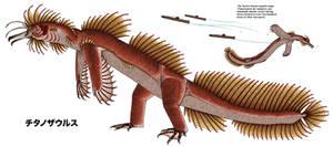 Folly of Man: Titanosaurus