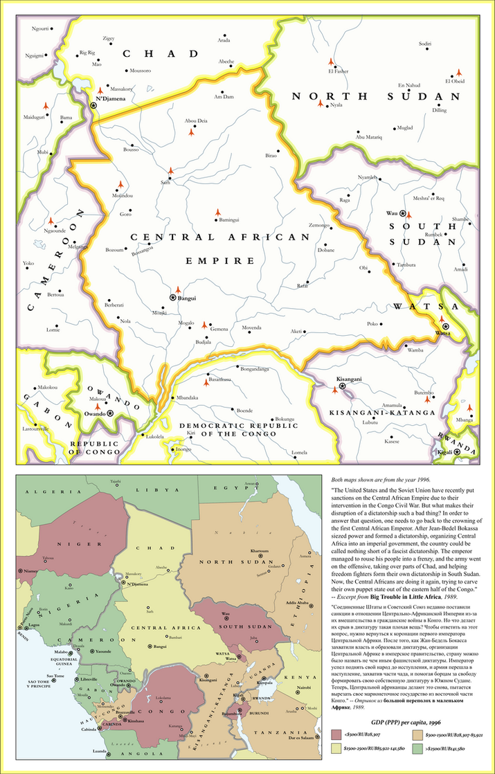 Central African Empire by Upvoteanthology
