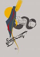 Gaza 10 by guevara02