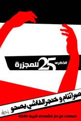 Sabra And Shatila Massacres by guevara02