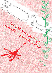october 2000 commemoration by guevara02