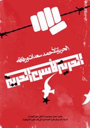 Freedom For Ahmad Sa'adat and his comrades by guevara02