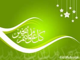 Eid Mubarak by mustange