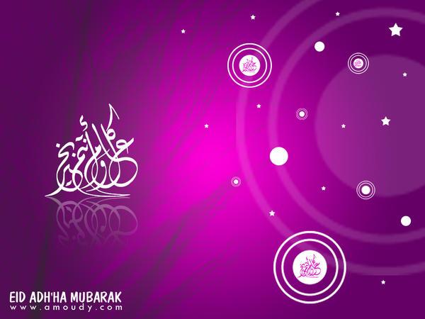 Eid Adh'ha Mubarak by mustange